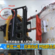 POLAR - Onboard Tiangong-2