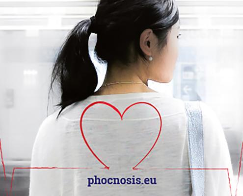 Phocnosis